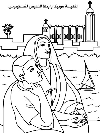 Augustine and his mother Monica in ecstasy